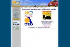 www.24car-lesvos.gr