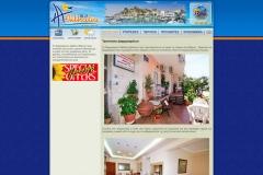 www.aithalia.gr