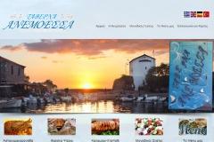 www.anemoesa-lesvos.gr