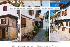 www.archontikohotel.gr