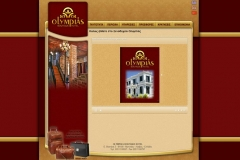 www.archontikomytilinis.gr