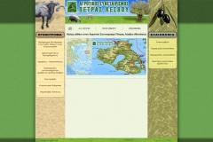 www.aspetras.gr