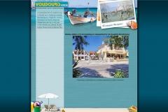 www.house-voudouris-lesvos.com