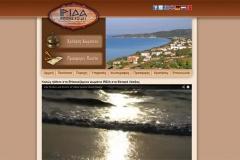 www.irida.net