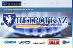 www.karamanos-ygraerio.gr