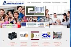 www.keklesvou.gr