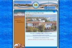 www.kymalemnos.gr