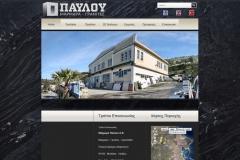 www.marmarapavlou.gr