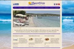 www.mistegnalesvos.gr