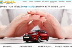 www.sfrantzis.gr