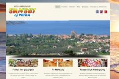www.sunset-of-petra.gr