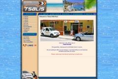 www.tsalis-lesvos.gr