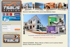 www.tsalis-studios.gr