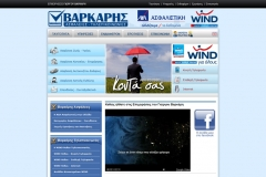 www.varkaris.gr