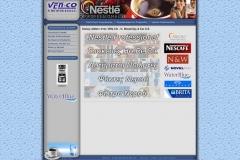 www.venco.gr
