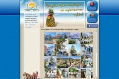 www.viglahotel.gr