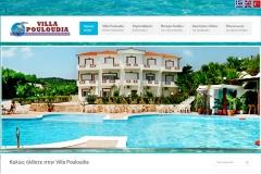 www.villapouloudia.gr