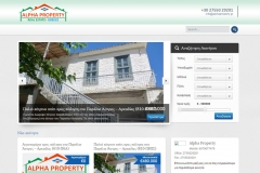 www.alphaproperty.gr