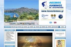www.lesvos-midilli.gr