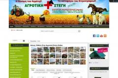 www.agrotikistegi.gr