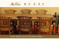 www.artantiques.gr