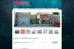 www.coolnet.gr