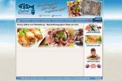 www.fishonline.gr