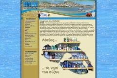 www.ouzoland.gr