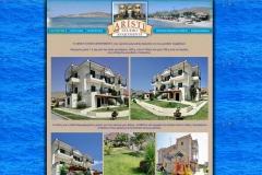 www.aristilemnos.gr