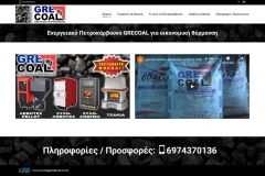 www.grecoal.gr