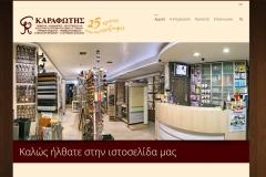 www.karafoti.gr