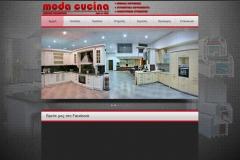 www.modacucina.gr