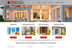 www.windoors-tragakis.gr
