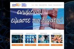 www.skplesvou.gr