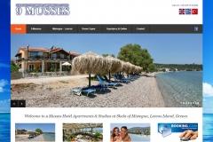 www.9musses.gr