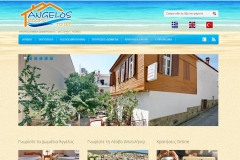 www.angelosrooms.gr