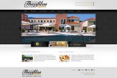 www.theofiloshotel.gr
