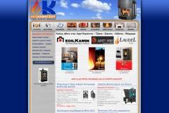 www.afoikamatsou.gr