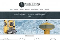 www.alatzastopography.gr