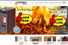 www.dimoudas-tzakia.gr