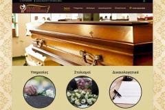 www.teletesprompona.gr