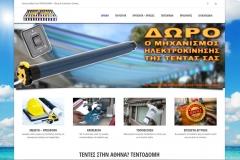 www.tentodomi.gr