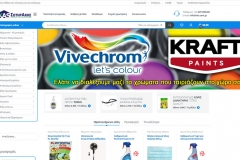 www.kas.com.gr