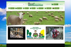 www.mixanagrotiki.gr
