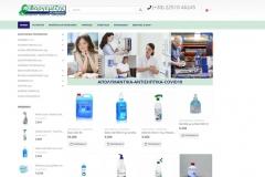 www.vargemezis.gr