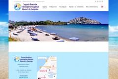 www.lemnosrooms.gr