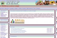 www.helpus.gr