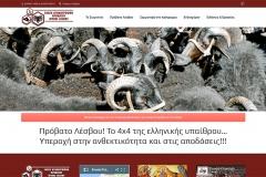 www.provatolesvou.gr
